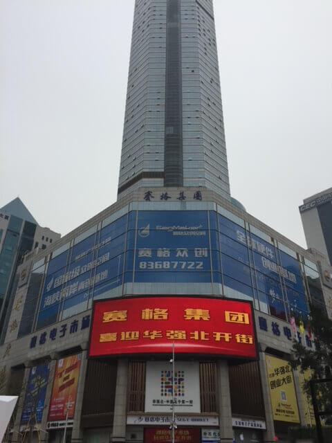 Kiinassa ei ollut kivaa.